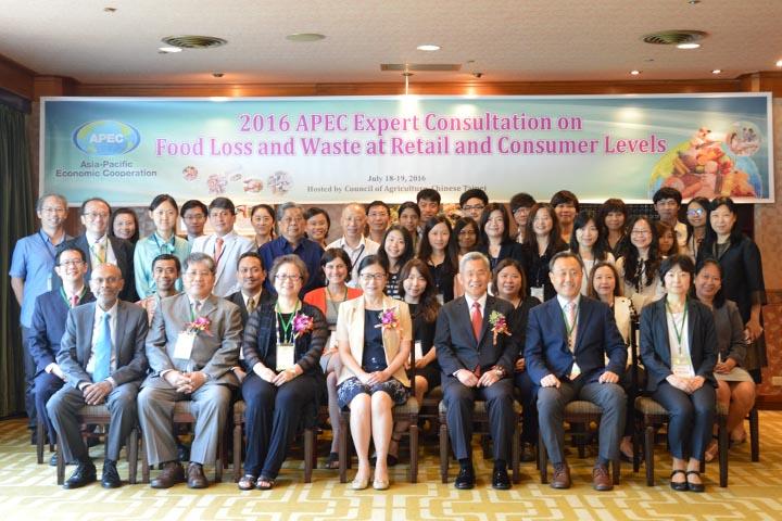 慈心出席APEC 零售與消費端糧食損失與浪費專家諮詢會議