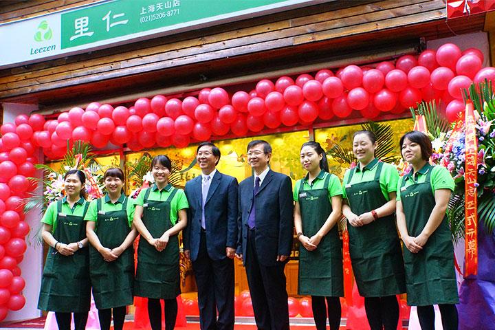 大陸第一家里仁加盟「天山店」,上海長寧開幕