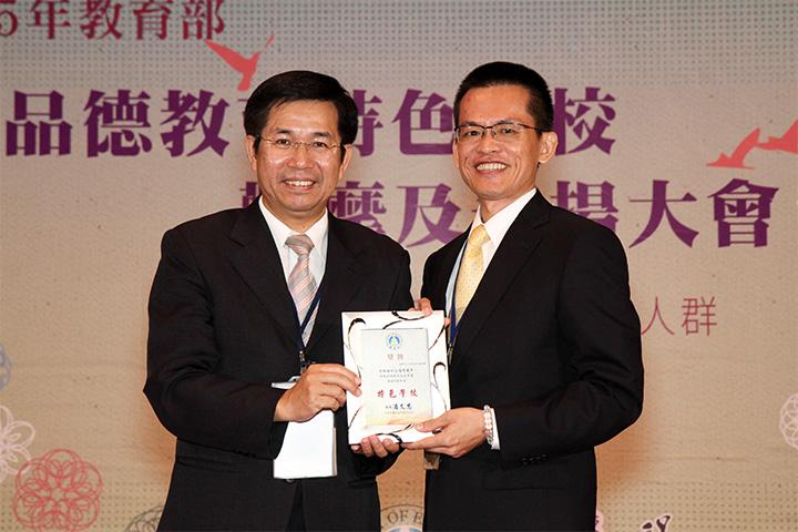 福智國中榮獲「105年度品德教育特色學校」