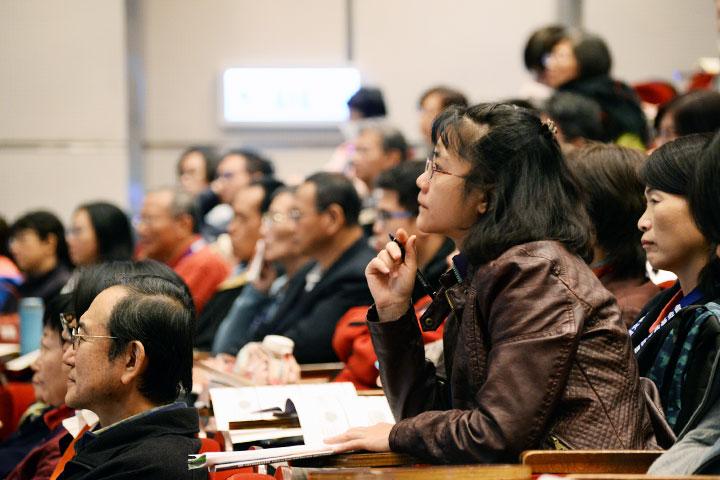福智2016心靈教育與環境永續論壇會場觀眾認真聆聽