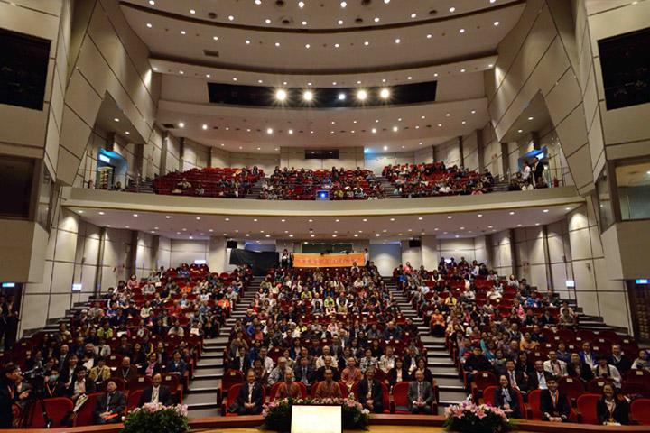 福智2016心靈教育與環境永續論壇