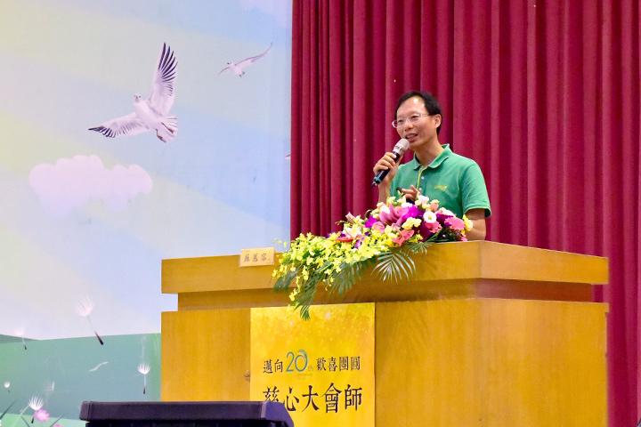 慈心基金會執行長蘇慕容,期許政府與民間能多方合作,促進有機友善農業的發展。