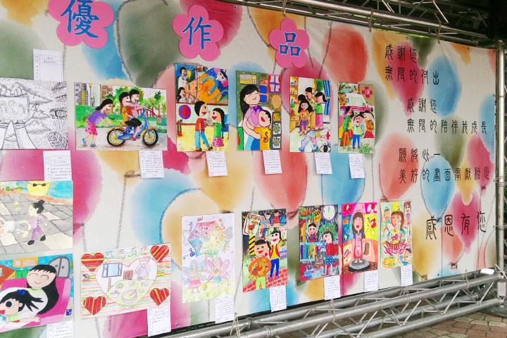 2017福智幸福列車園遊會,北宜花感恩開動