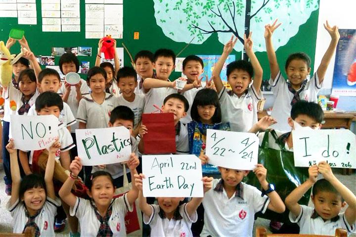 透過教學,讓孩子能夠積極關心地球與其它生命