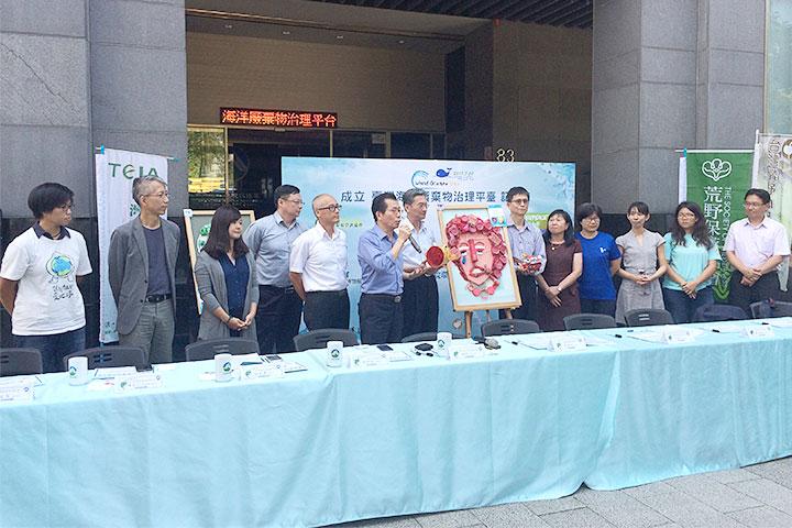 環保署成立「臺灣海洋廢棄物治理平台」,慈心與環團積極參與